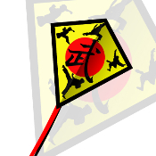 Chinese Kanji Kung Fu Diamond Kite